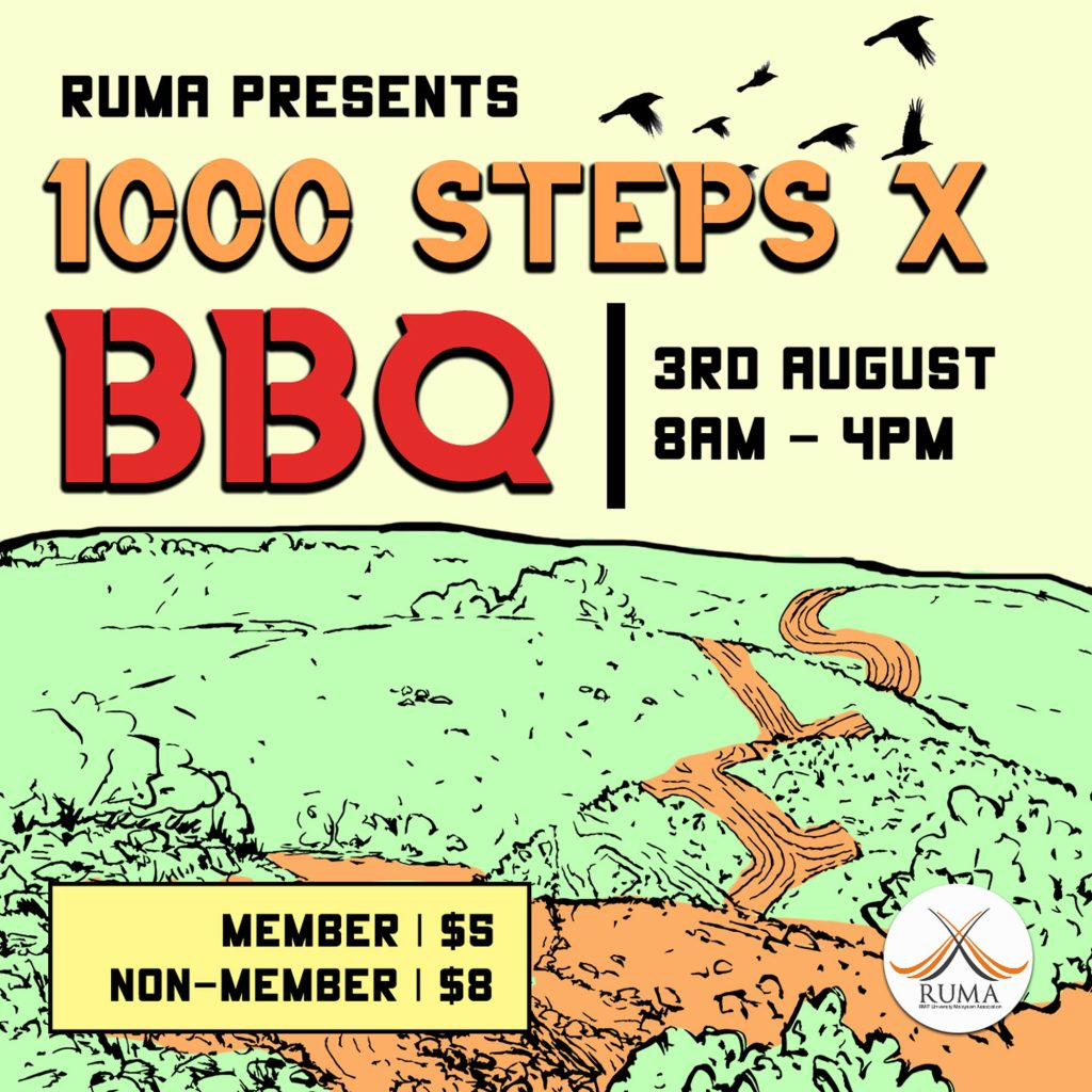 event-1000_steps-poster