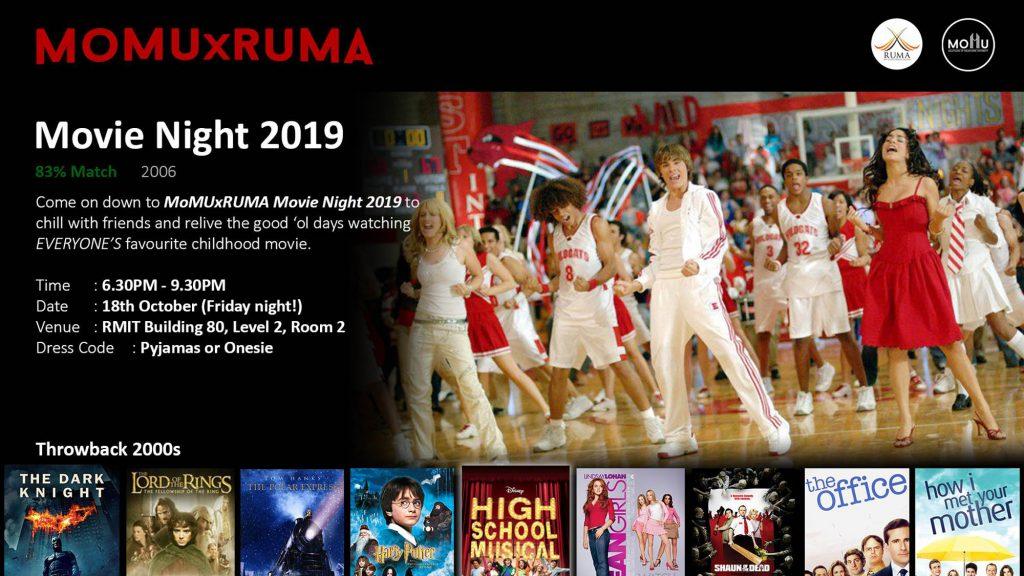 event-movie_night-poster