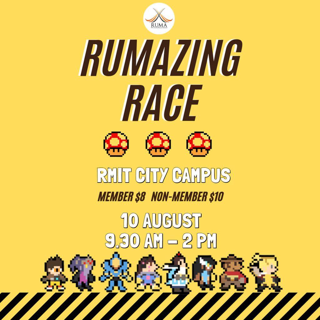 event-rumazing_race-poster